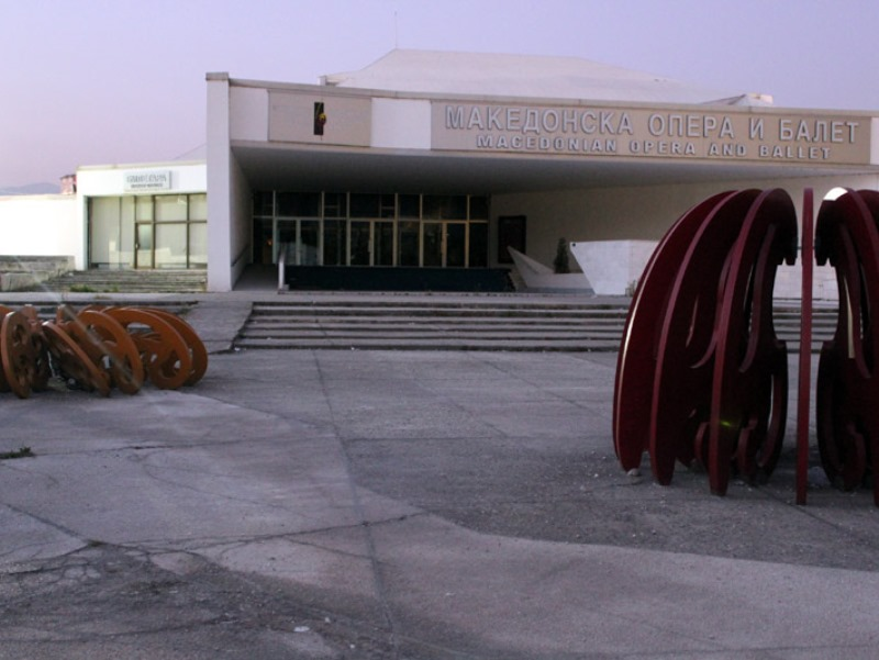 Македонска опера и балет