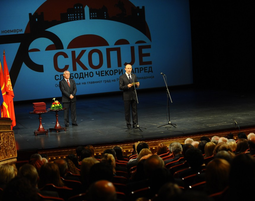 """По повод одбележувањето на 70-годишнината  Денот на ослободувањето на Скопје се одржа музичко-сценската изведба """"Скопје слободно чекори напред"""""""