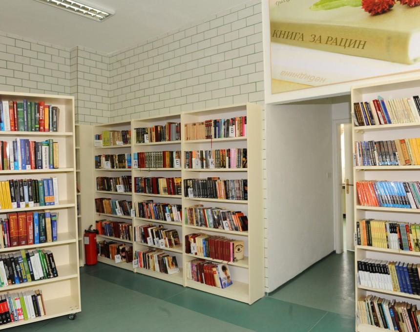 На посетителите на овој објект ќе им бидат достапни 20 000 наслови
