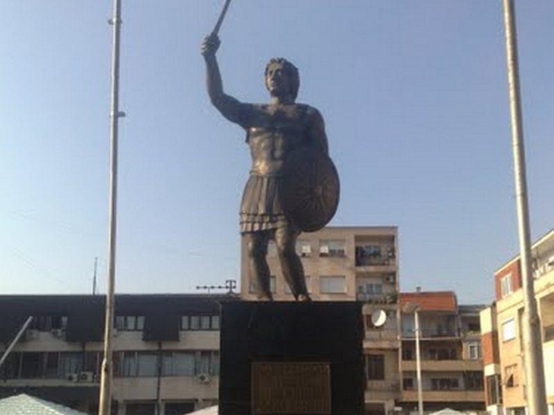 Споменик на Александар Македонски во Штип