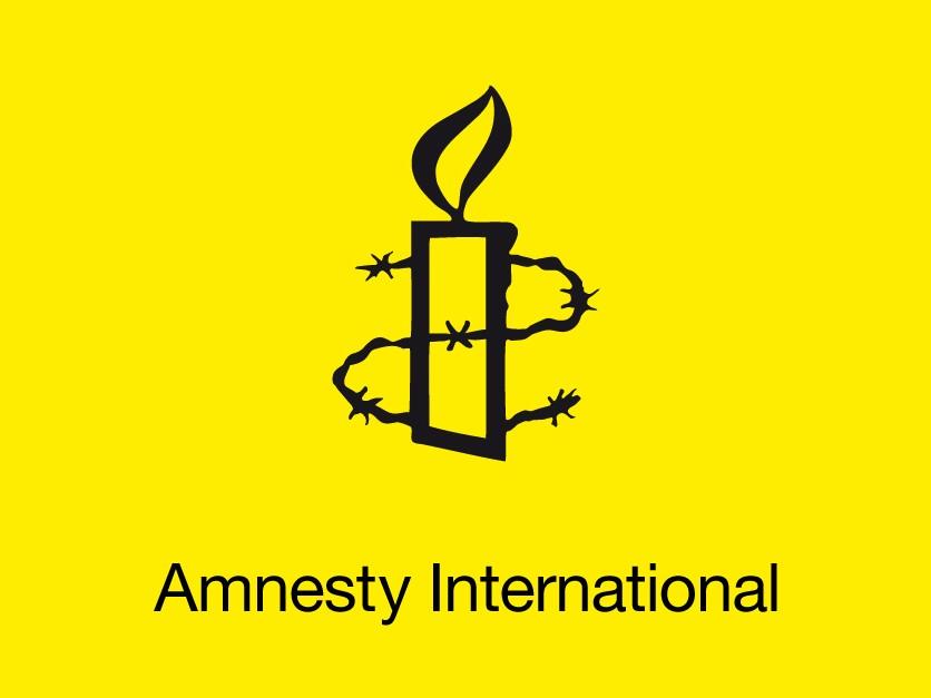 Амнести интернешенел