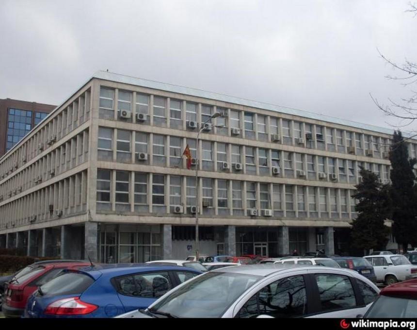 Апелационен суд во Скопје