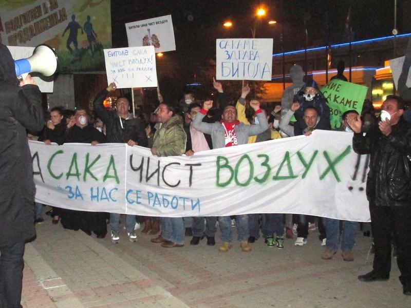 Битола протест