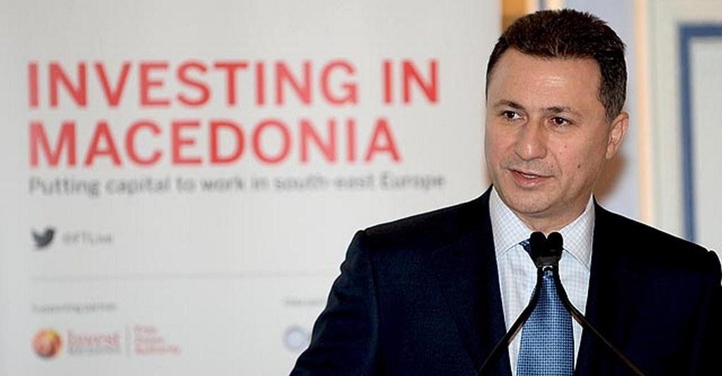 Премиерот Груевски пред присутните ја нагласил стабилната макроекономска политика