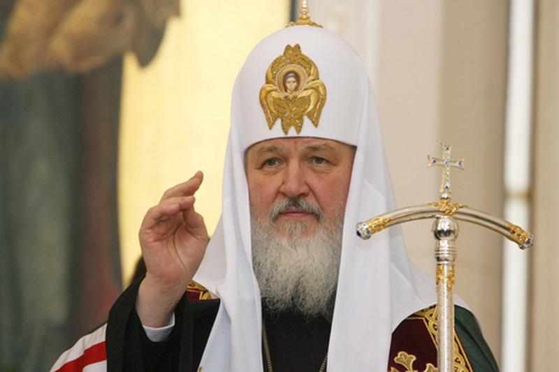 Патријарх Кирил