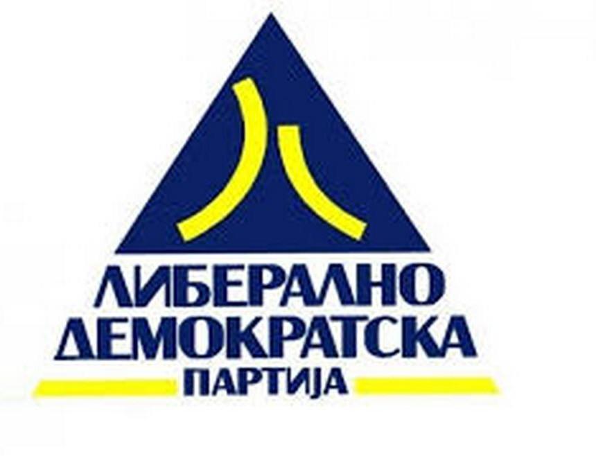 ЛДП-лого