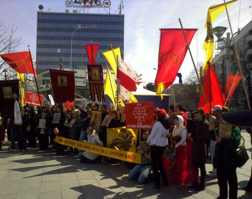 Радикални христијански групи во Скопје.