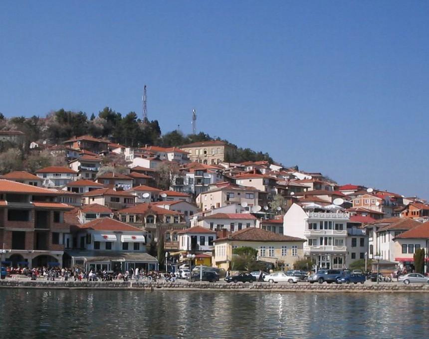 Истовремено, трибината ќе биде искористена за анализа на состојбите во Охрид