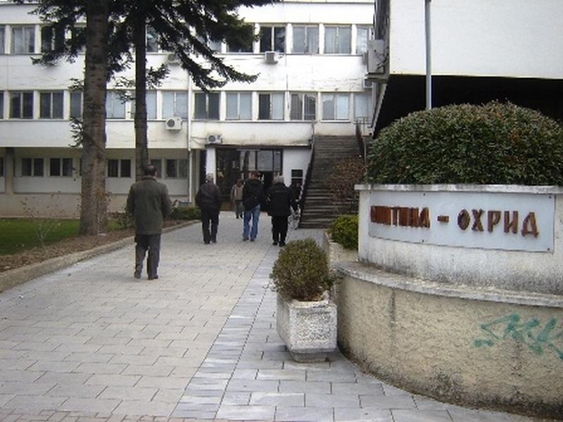 ohrid-opstina