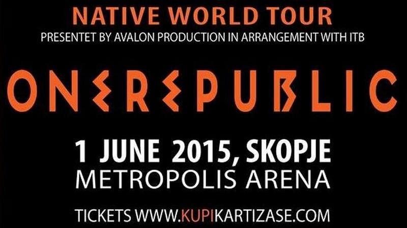 Светски познатиот бенд ќе има концерт на први јуни во Метрополис арена