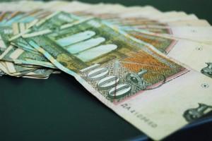 Пари денари