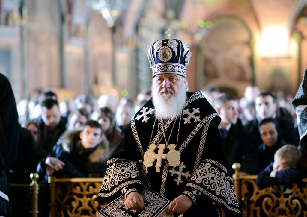Рускијот патријарх Кирил денеска ја започна тридневната посета на Србија