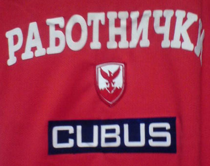Претставникот на КК Работнички најави дека клубот ќе достави жалба до Арбитражната комисија на МКФ