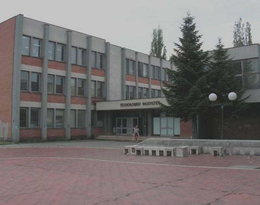 Технолошки факултет
