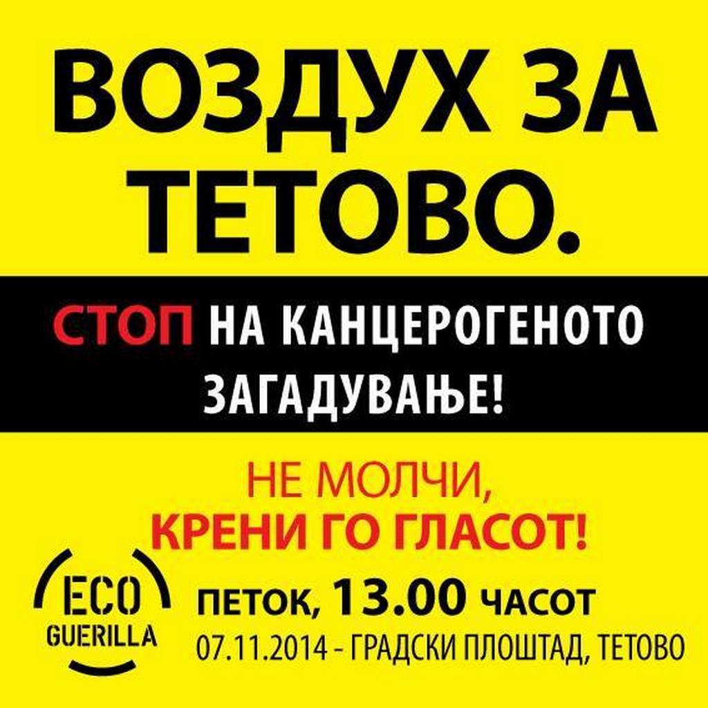 """Протестот започнува во 13 часот, пред Ц.К. """"Иљо Антески – Смок"""""""