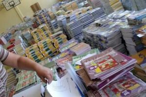 Учебници и тетратки