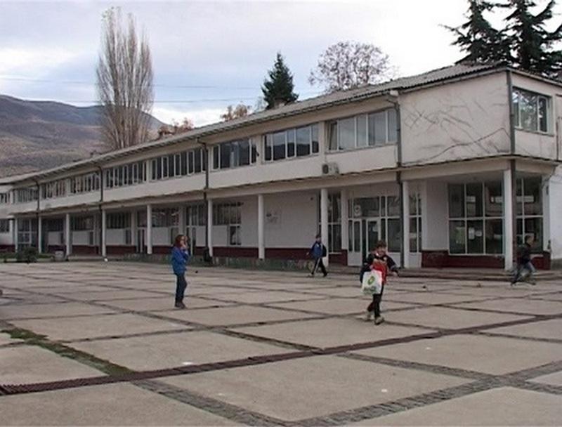 """Основното училиште """"Григор Прличев"""" во Охрид"""