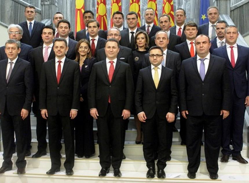 Влада на РМ – Министри 2014 – 2018
