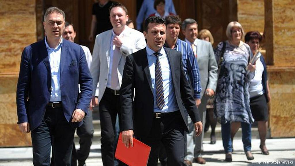 Според најавите, главни теми на состанокот се очекува да бидат стратегијата за натамошно дејствување на опозицијата