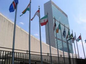 Обединети нации