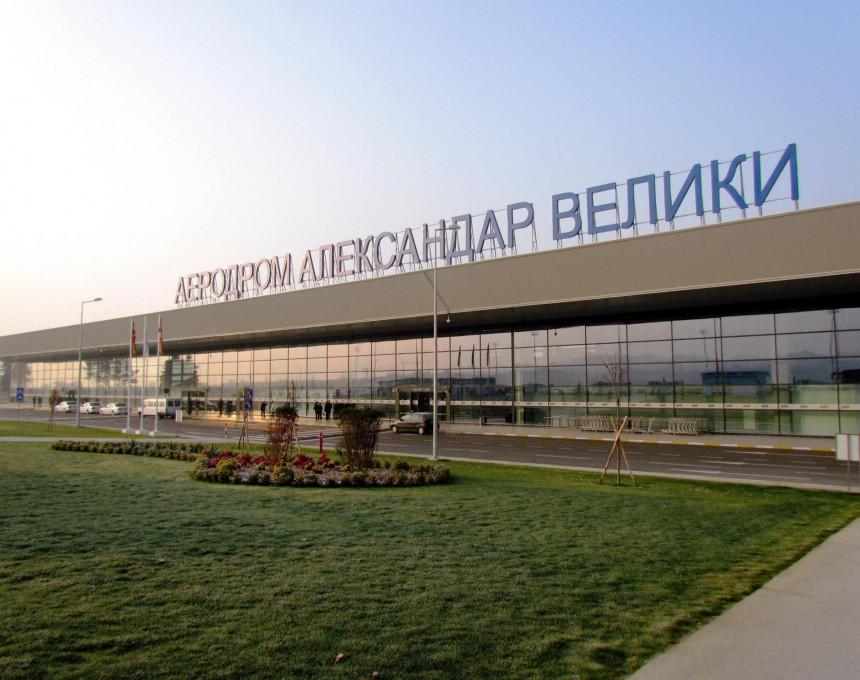 aerodrom aleksandar veliki