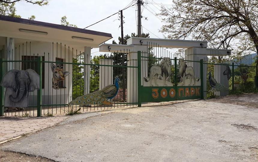 bitolska zoo