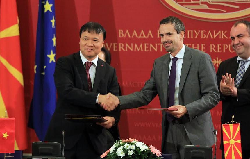 Со овој договор се создаде правна рамка за развој и унапредување на економската соработка