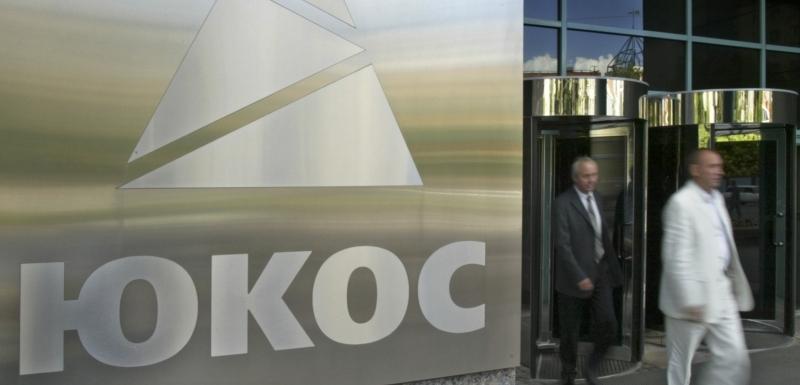 Руското Министерство за правда апелираше да се поништи одлуката за исплата од јули 2014 година, но Европскиот суд ја одби жалбата
