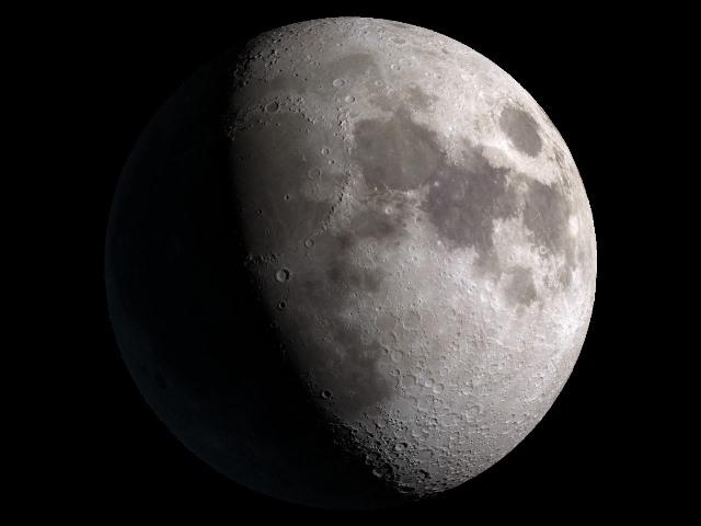 Месечина и