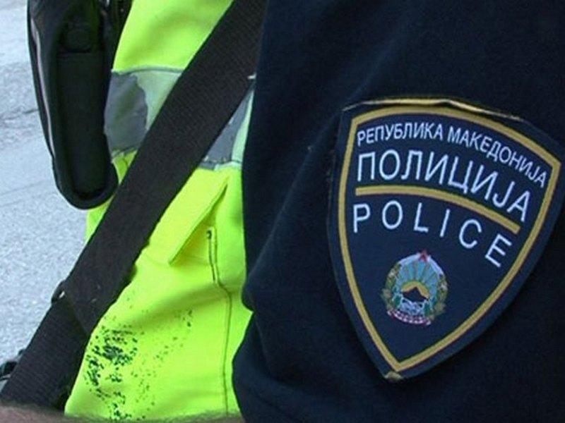 policija mvr