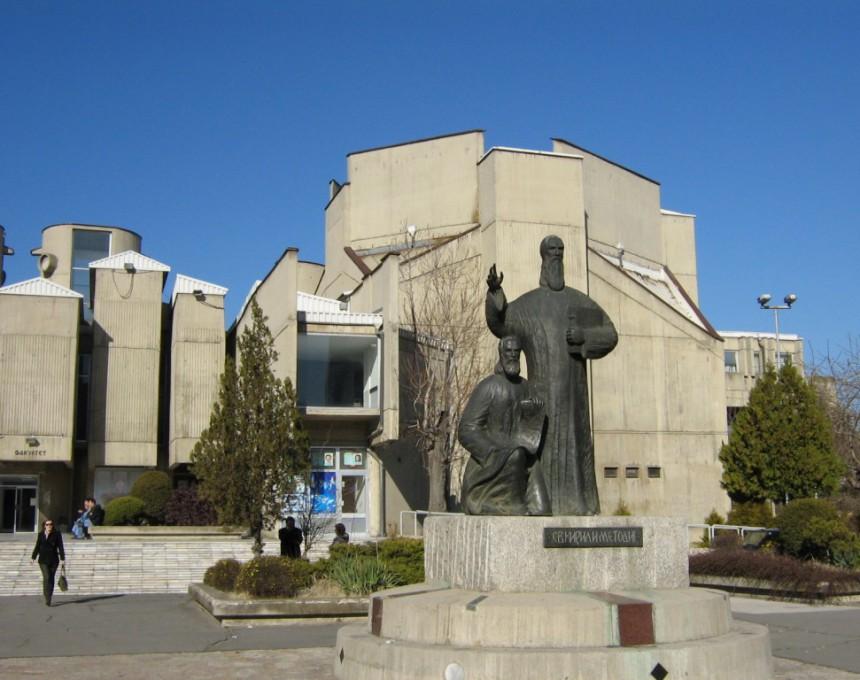 Универзитет