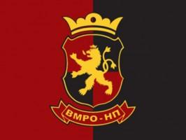 ВМРО-НП