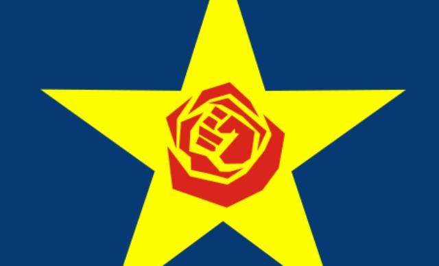 СДСМ лого