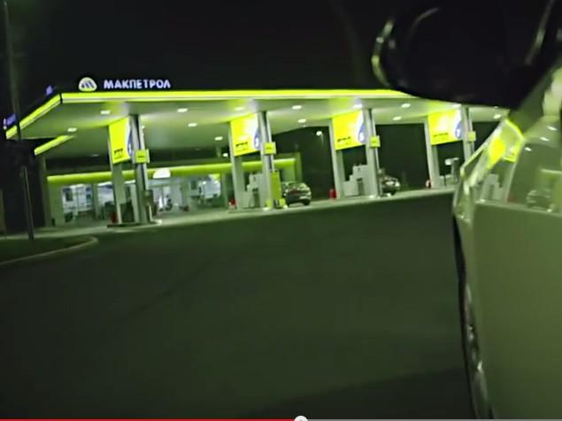 Makpetrol benzinska