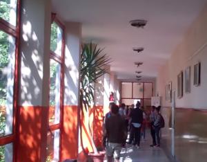 Основно училиште