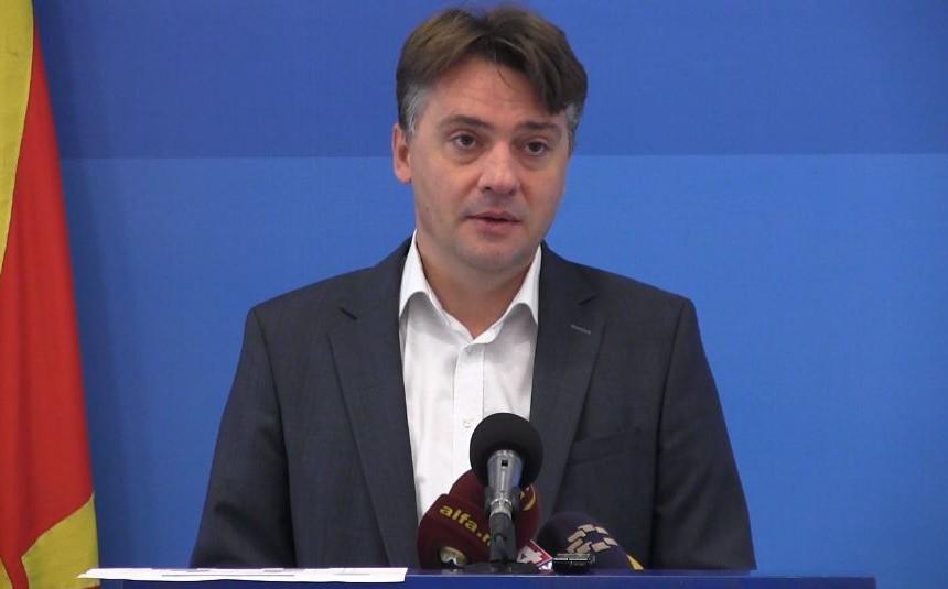 Петре Шилегов-СДСМ