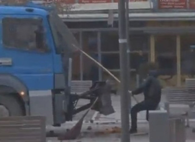 Косово демонстрации