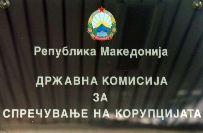 Податоците добиени од пратеникот се објавени на ВЕБ страницата на Државната комисија такви какви што се дадени