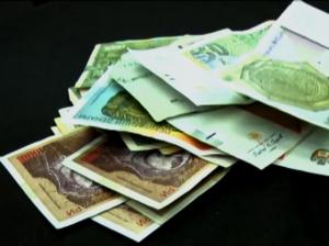 денари пари
