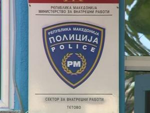Полиција Тетово