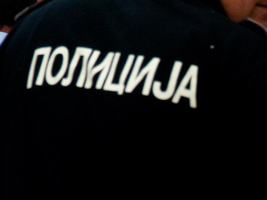 полиција-7