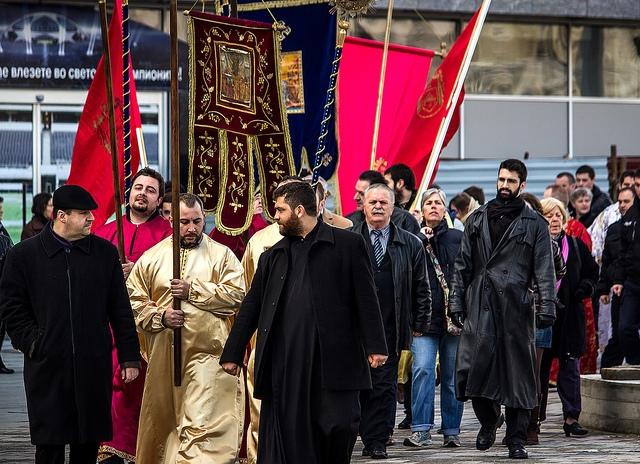 Министерството за труд и социјална политика на граѓаните од православната вероисповед во Република Македонија им го честита празникот Богојавление