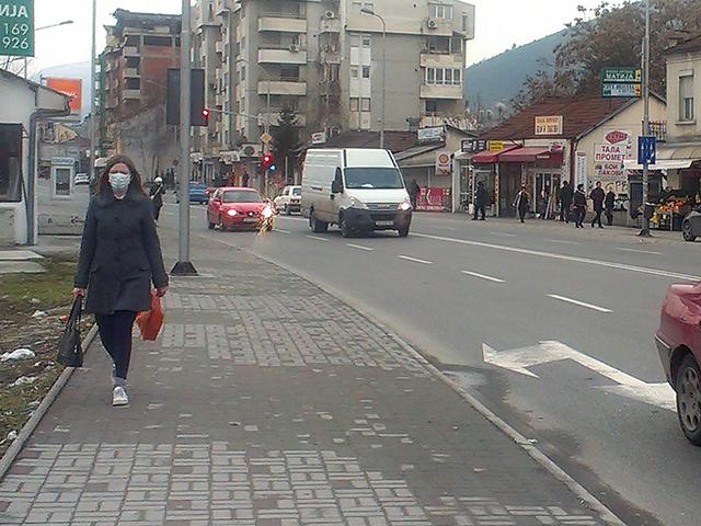 загадување Скопје