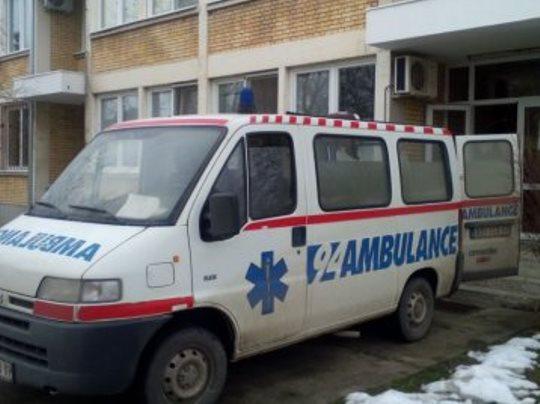 амбуланта Србија