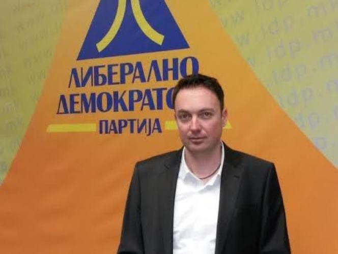 Горан Милевски