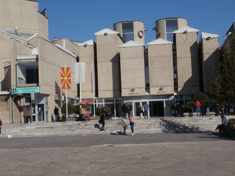 Универзитет економски факултет