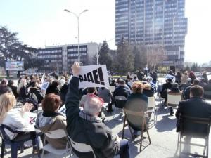 """""""Ајде"""" протест пред МРТ"""