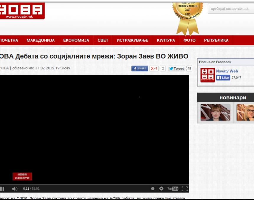 "Power failure amid the debate with Zaev on ""Nova TV"" | Meta mk"