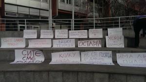 Траспаренти-за-протестот-за-Тамара