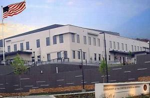 американска амбасада